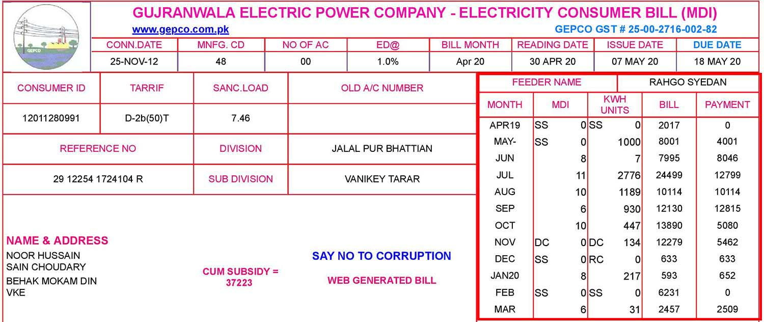 gepco bill online check 2020
