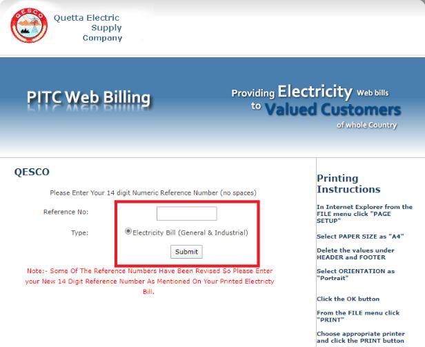 qesco online duplicate bill