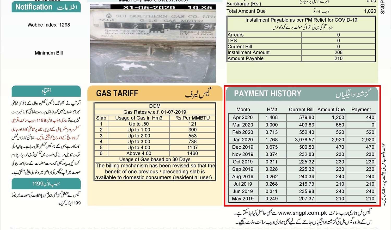 sui northern gas bill